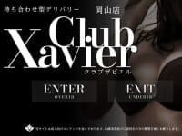 Club Xavier 岡山店