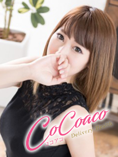 CoCoaco(ココアコ) 大阪本店