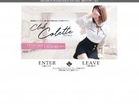 CLUB Colette