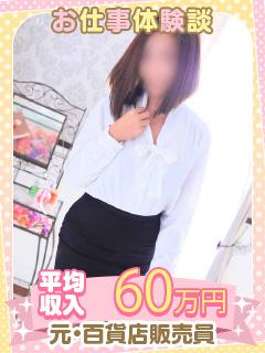 BAD COMPANY 横浜店