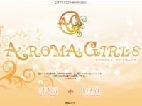AROMA GIRLS