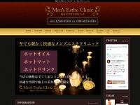 東京メンズエステクリニック