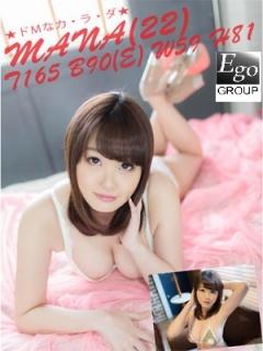 club Ego