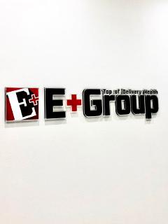 E+グループ!錦糸町さん