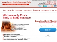Japan Escort Erotic Massage Club