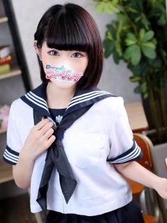 優子-ゆうこ