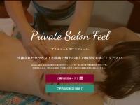 Private Salon Feel