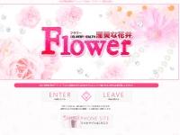 Flower淫美な花弁