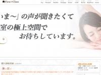 First★Class 広島店
