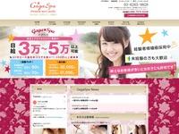 GAGASPA~ガガスパ~目黒店