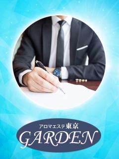 ガーデントウキョウさん