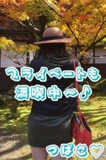岐阜ちゃんこ 大垣羽島安八店