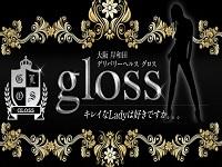 gloss~グロス~