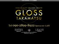 GLOSS TAKAMATSU