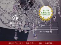 GROUP AGE-グループアージュ