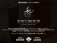 JOYグループ