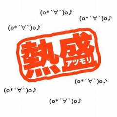 凛太朗(*´∀`)oさん