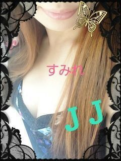 JJ(別府JAPONグループ)