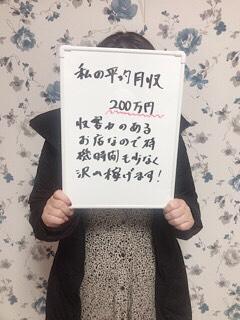 熟女ネットワーク京都(シグマグループ)