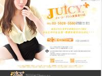 JUICY+~ジューシープラス~