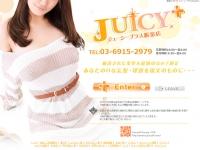 JUICY+~ジューシープラス~ 新宿店