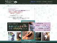 熟専マダム熟女の色香倉敷店(ホワイトグループ)