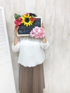 木更津人妻花壇