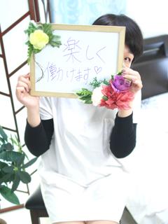 小岩人妻花壇