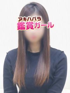 なおみさん