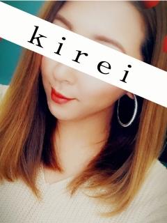 姉デリ Kirei