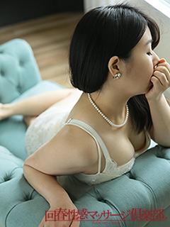 渋谷回春性感マッサージ倶楽部