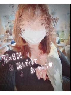 恋する人妻倶楽部 郡山店
