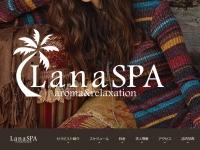 LanaSPA ~ラナ・スパ~ 葛西店