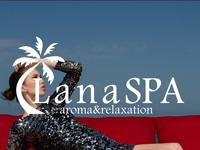 LanaSPA ~ラナ・スパ~ 池袋店