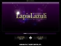 LapisLazuli(ラピスラズリ)