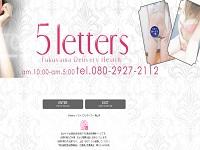 5letters ~ファイブレターズ~