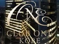 CLUB ONE 神戸