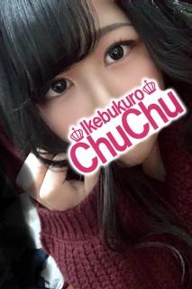 chuchu