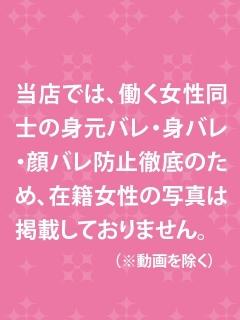 ニューステージグループ薬院・大橋店