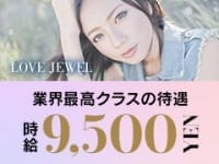 LOVE JEWEL