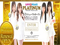 LOVE&PEACE PLATINUM