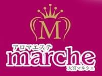 大宮 アロマエステ Marche(マルシェ)