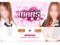 MARS 伊勢本店