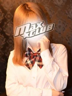 MAX☆CLUB