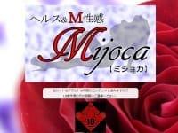 Mijoca-ミジョカ
