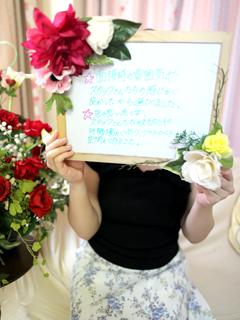 南越谷人妻花壇 (モアグループ)