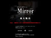 Mirror南大阪