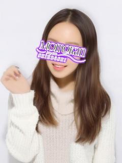 MoMoKan!(ももかん)