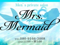 Mrs.Mermaid