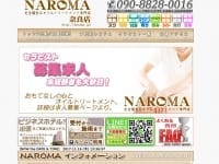 NAROMA